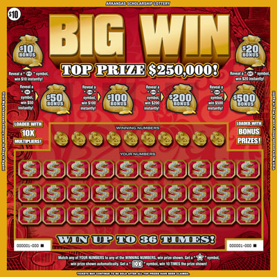 Win Big - Game No. 499 - Front
